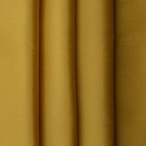 Silk Dupione Yellow
